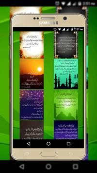 Islamic Post and Islamic Status Offline screenshot 3