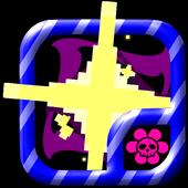 SSSS (5.0) icon