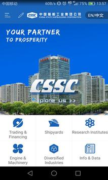 CSSC poster