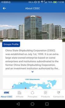 CSSC screenshot 1