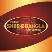 Sher E Bangla icon