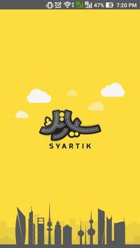 Syartik,سيارتك ,سيارات , تاجير poster