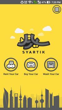 Syartik,سيارتك ,سيارات , تاجير apk screenshot