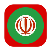Iran News - Awesome Iranian News App icon