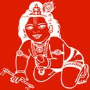 Guruvayourappan APK