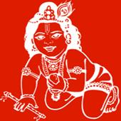 Guruvayourappan icono