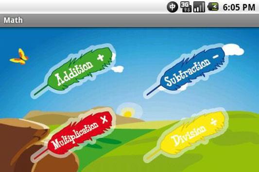 MATH! Practice for kids screenshot 1