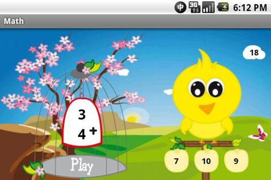 MATH! Practice for kids screenshot 2