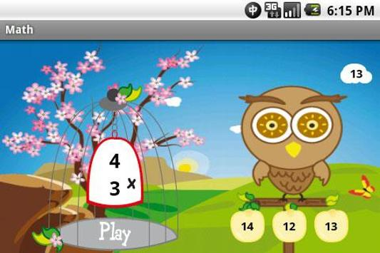 MATH! Practice for kids screenshot 4