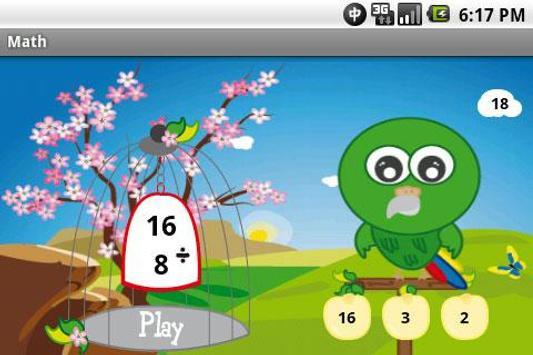 MATH! Practice for kids screenshot 5