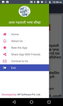 आवा गढ़वाली-कुमाऊँनी सीखा -Learn Garhwali Kumaoni screenshot 7