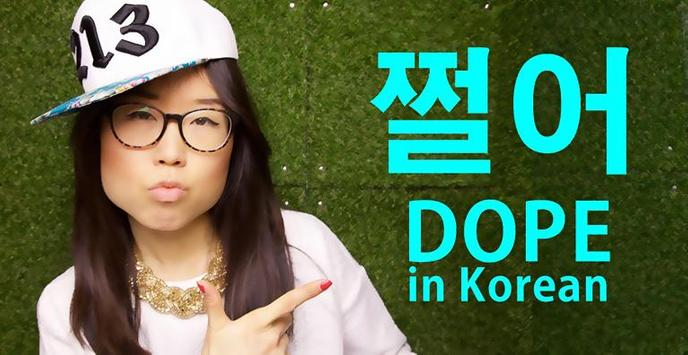 Learn korean by listing apk screenshot