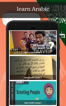 learn 7 languages  by english screenshot 1