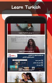 learn 7 languages  by english screenshot 2
