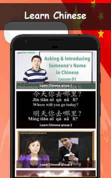 learn 7 languages  by english screenshot 4