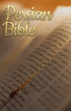 persian bible poster