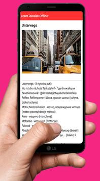Learn Russian Offline apk screenshot