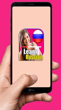 Learn Russian Offline poster