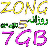 Zoong Free Internet icon