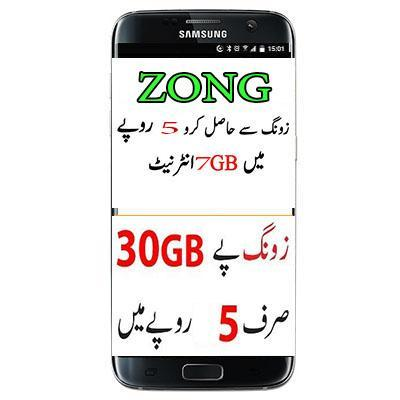 Zoong Free Internet poster