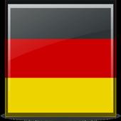 تعلم لغة الألمانية للمبتدئين icon