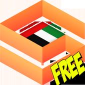 Learn Arabic and Vocabulary via Sloth icon