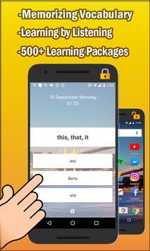 Learn Arabic and Vocabulary via Sloth screenshot 2