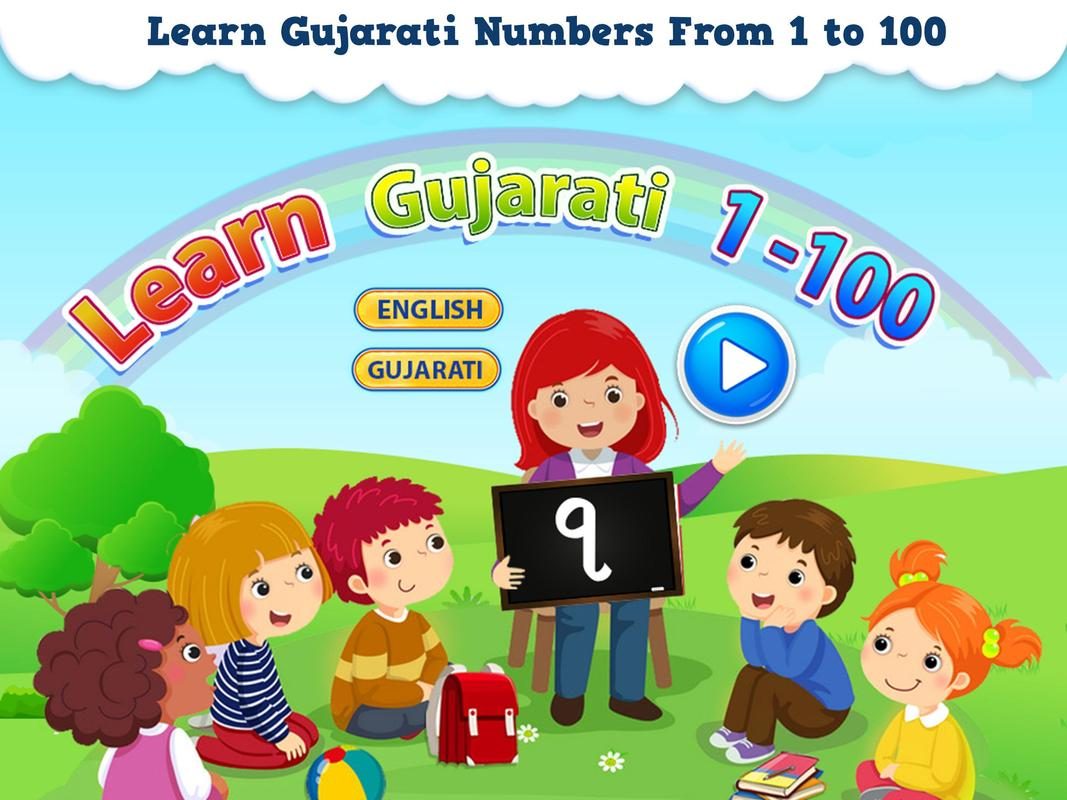 Gujarati For Kids - Read & Write Numbers 1-100 for Android - APK ...
