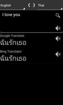 English to Thai poster