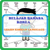 Belajar Bahasa Korea Mudah dan Offline icon
