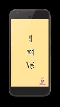 Belajar Bahasa Korea Mudah dan Offline screenshot 6