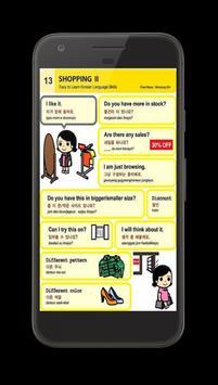 Belajar Bahasa Korea Mudah dan Offline screenshot 3
