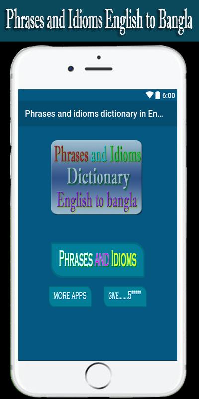 phrases and idioms dictionary in English to bangla for