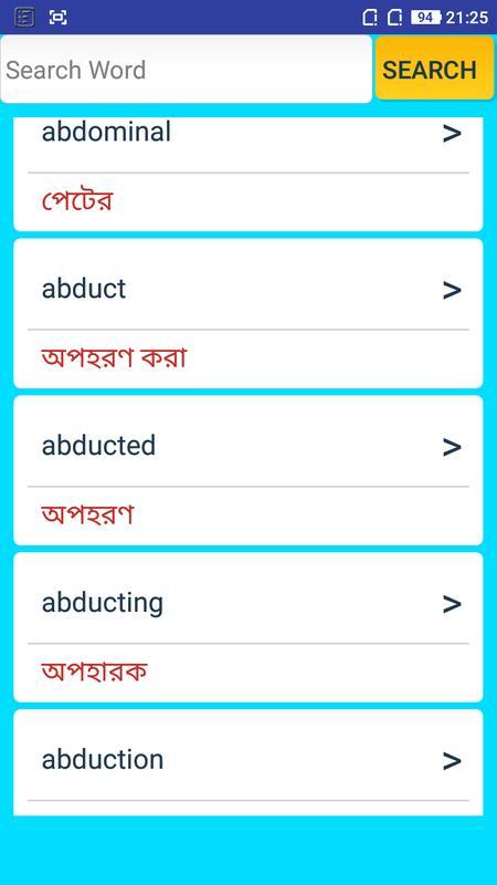 www english to bangla dictionary com