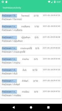 Learnsbuy screenshot 5