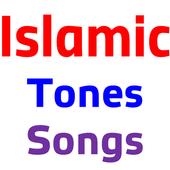 Famous Islamic Songs Tones icon