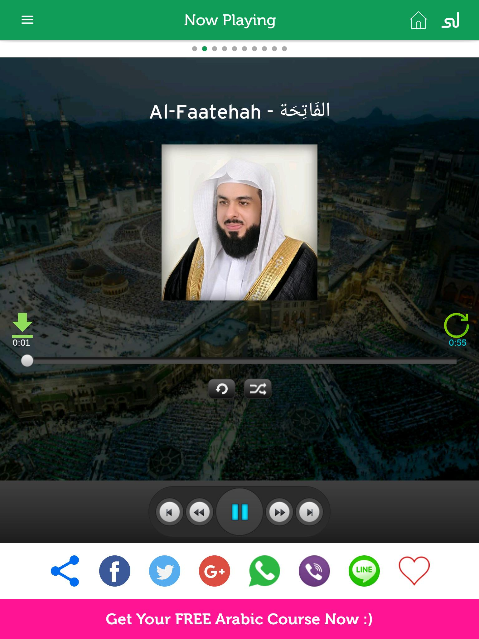 Quran Audio By Khalid Al Jalil for Android - APK Download
