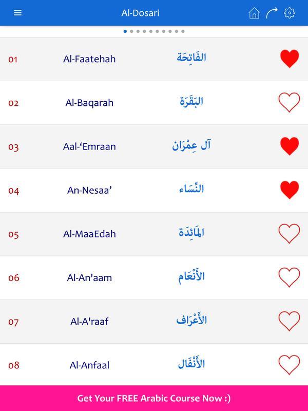 Full quran yasser al dosari offline for android apk download.