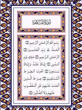 6 Kalma of Islam - Six Kalmas poster
