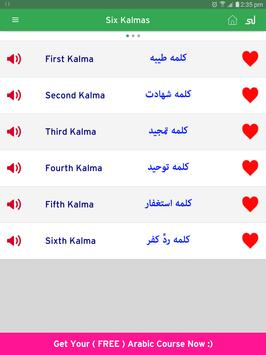 6 Kalma of Islam - Six Kalmas apk screenshot