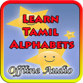 Learn Tamil Alphabets icon