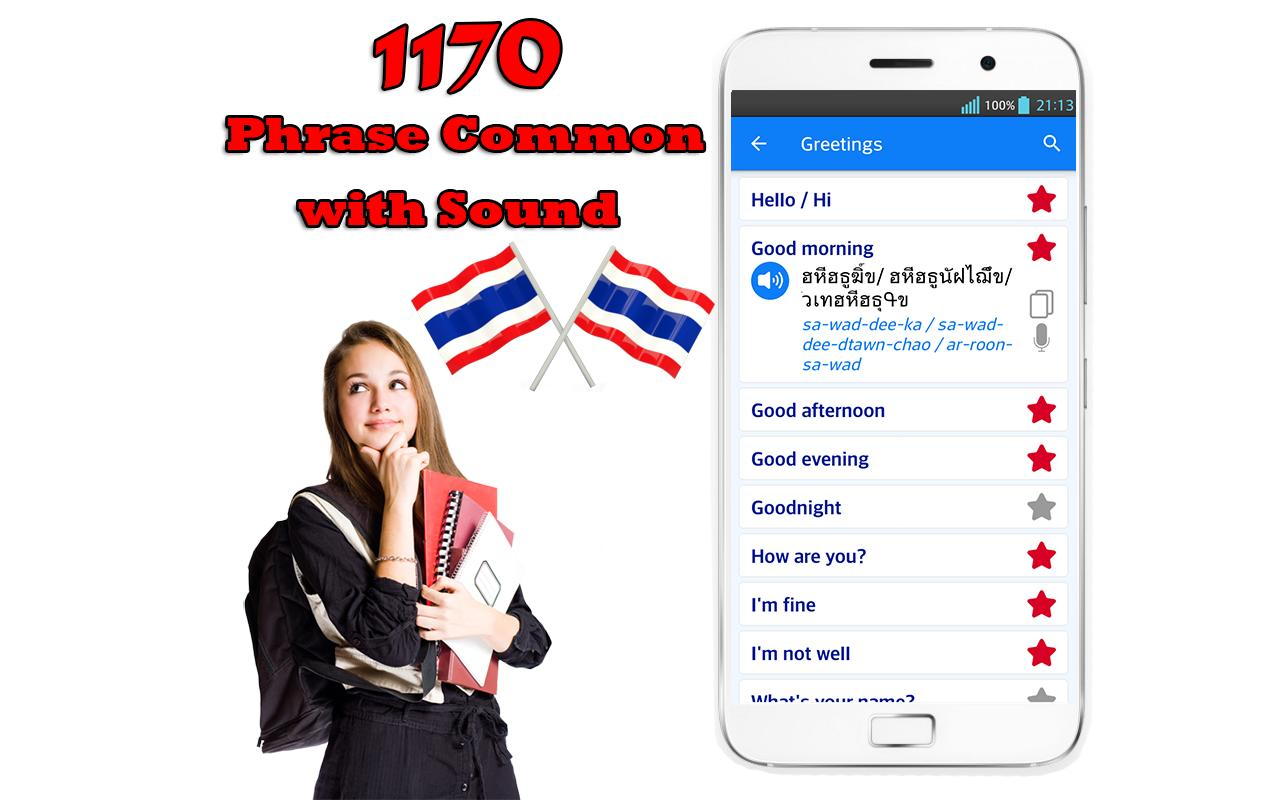 Learn Thai Language For Travel Apk Download Free Travel Local
