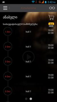 Kino Appisha screenshot 1