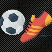 الهدف icon