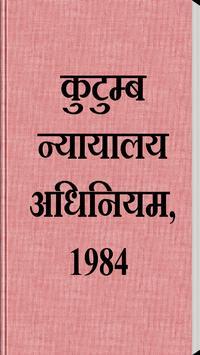 Family Courts Act,1984 [Hindi] poster