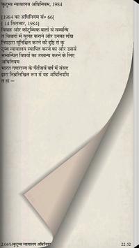 Family Courts Act,1984 [Hindi] apk screenshot
