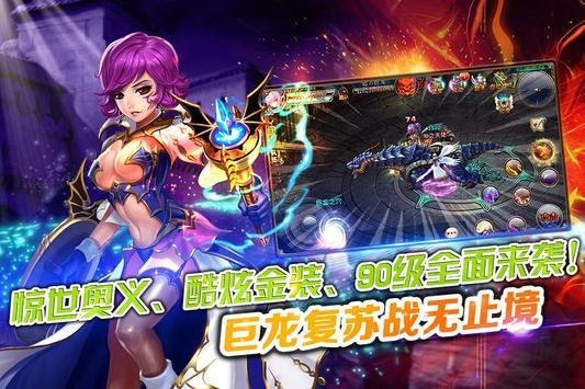 君王2(Legend of King) poster