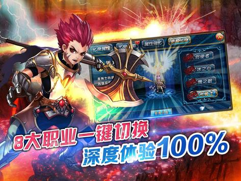 君王2(Legend of King) apk screenshot