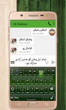 Flag Keyboards: New Emoji Afghan Flag Keyword screenshot 2