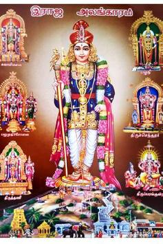 Lord murugan wallpaper free apk download free personalization lord murugan wallpaper free apk screenshot thecheapjerseys Images